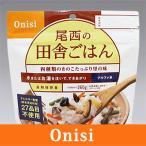 Onisi 尾西食品 田舎ごはん(1食) 携行食