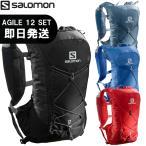 SALOMON サロモン リュック ランニングバッグ AGILE 12 SET アジャイル 12 SET トレイルランニング トレラン LC1305100 LC1305400 LC1305200 LC1417900