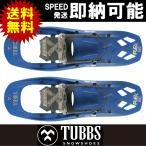 TUBBS タブス スノーシュー TUBBS MEN'S FLEX ESC SNOWSHOE タブス メンズ フレックスESC スノーシュー