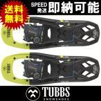 TUBBS タブス スノーシュー TUBBS MEN'S FLEX VRT SNOWSHOE タブス メンズ フレックスVRT スノーシュー