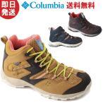 ショッピング登山 Columbia コロンビア Women's Saber III Mid Omni-Tech ウィメンズセイバー3ミッドオムニテック トレッキングシューズ 登山靴 レディース YL5447