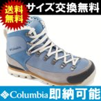 ショッピング登山 Columbia コロンビア Karasawa II Plus Omni-Tech カラサワ2プラスオムニテック トレッキングシューズ 登山靴 ユニセックス YU3926