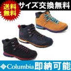 ショッピング登山 Columbia コロンビア Meteor Mid Omni-Tech メテオミッドオムニテック トレッキングシューズ 登山靴 ユニセックス YU3928