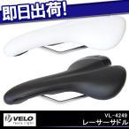 VELOVL-4249レーサーサドル