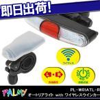 センサー内蔵で、明るさと振動を感知して自動で点滅&消灯する高