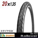 DURO DB-7023 Rollover 20×1.35 自転車用 タイヤ 20インチ 自転車の九蔵