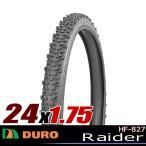 DURO HF-827 Raider ブラック 24×1.75 自転車 タイヤ 24インチ 自転車の九蔵