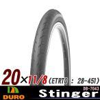 DURO DB-7043 Stinger タイヤ ブラック 20×1 1/8 28-451 20インチ 折りたたみ自転車 ミニベロ 自転車