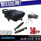 SHIMANO PRO シマノプロ 多機能携帯ツール コンビパック ライト APRAC0092