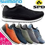 ショッピングスポーツ シューズ 自転車用 SPD シューズ ロードバイク用 SHIMANO シマノ SH-CT5 クリッカー CLICK'R ビンディングシューズ サイクルシューズ スポーツ