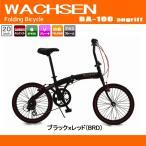 ショッピング自転車 WACHSEN 20インチ アルミ 折りたたみ自転車 6段変速付き Angriffアングリフ