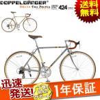 ロードバイク 700C クロスバイク