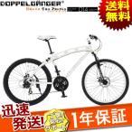 クロスバイク 自転車 26インチ ATB 21段変速