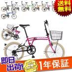ショッピング自転車 DOPPELGANGER ドッペルギャンガー 20インチ 折りたたみ自転車 7段変速 M6