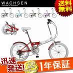 ショッピング自転車 20インチ カラフル折りたたみ自転車 6段変速 TRAILER