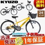 子供用自転車 ジュニアサイクル