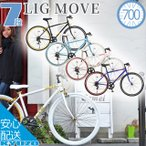 Raychell レイチェル LIG MOVE クロスバイク 自転車 700C