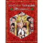 ジャニーズWEST 1stドーム LIVE 24(ニシ)から感謝 届けます(初回限定盤) [DVD] ポストカード付属