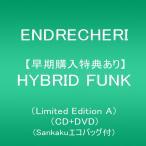 Yahoo!Kz-WORKS ヤフーショップENDRECHERI HYBRID FUNK(Limited Edition A)(CD+DVD)(Sankakuエコバッグ付)