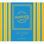 ラブライブ! サンシャイン!! Aqours CLUB CD SET 2018 GOLD EDITION (アーティスト写真使用 ソロブロマイド9枚セット付)
