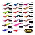 DUEL EZ-スリム 80 (イージースリム) デュエル ヨーヅリ 日本メーカー 餌木 一つスッテ イカメタル ゲーム A1626