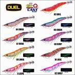 DUEL EZ-Q キャスト 3.5号  デュエル ヨーヅリ