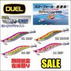 DUEL デュエル ヨーヅリ EZ-Q マグキャスト 3.5号 19g A1698 (在庫限り エギ ルアー メタルジグ セール)