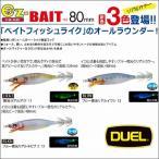 DUEL ешб╝е║еъ EZ-е┘еде╚ 80mm ─╔▓├елещб╝ е╣е├е╞ еиео(едб╝е╕б╝е┘еде╚80) A1709