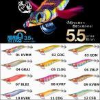 DUEL パタパタQ スロー 3.5号  デュエル ヨーヅリ エギングルアー 日本メーカー 餌木 A1721(在庫限り 特価 セール)