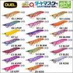 DUEL EZ-Q ダートマスター ラトル 2.5号  デュエル ヨーヅリ イージーQ  エギングルアー 日本製 国産ラトル餌木 A1740