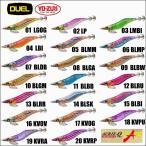 DUEL アオリーQ フィンエース 3.5号 デュエル ヨーヅリ パタパタ エギングルアー 日本製 国産餌木 A1748(期間限定 特価 セール)