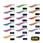 DUEL EZ-Q キャスト 喰わせ 3.0号 デュエル ヨーヅリ イージーQ パタパタ エギングルアー 日本メーカー 餌木 A1756