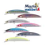 マリア ボアー SS 170 60g スローシンキング ヒラマサ 青物 大物 海外向き ソルトルアー ジャーキングミノー BOAR ヤマリア ヤマシタ