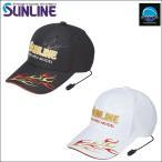 サンライン 撥水ファイヤーキャップ ブラック 黒 ホワイト 白 ステータス フィッシング ウエア 帽子 CP-3392 CP-3393