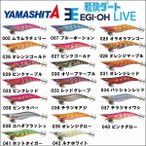 ефе▐е╖е┐ еиео▓ж LIVE ещеде╓ 3.0╣ц 490е░еэб╝ еиеоеєе░еыевб╝ ╞№╦▄есб╝елб╝ ▒┬╠┌ ефе▐еъев YAMARIA YAMASHITA(╞├▓┴ ┤№┤╓╕┬─ъ е╗б╝еы)