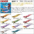FINA 超動餌木 乱舞V3 TR ティップランモデル 3.5号 40g