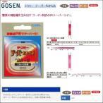 ゴーセン GOSEN  TTP力糸 赤 13M 2本巻 1.56
