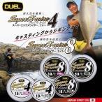 DUEL  デュエル スーパーXワイヤー8本組 1.2号 27LB 150m S シルバー H3600 国産8本組PEライン ヨーヅリ