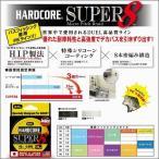 DUEL  ハードコア スーパー8(エイトブレイド) 2.5号 45lb 135m ホワイト デュエル ヨーヅリ 日本製 国産8本組PEライン H3856-W