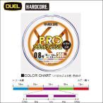 DUEL  ハードコア X4 PRO プロ フラットフィッシュ 1号 18lb 300m 5色分け デュエル ヨーヅリ 日本製 国産PEライン H3928(予約品 5月発売予)