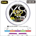 DUEL ハードコア X8 PRO プロ 太刀魚 0.8号 16lb 300m 5色分け タチウオ デュエル ヨーヅリ 日本製 国産 8本組PEライン H3937