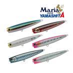 マリア ポップクイーン F 105 28g フローティング ポッパー  青物 大物 海外向きルアー ヤマリア ヤマシタ