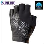 サンライン ネオプレーングローブ M ブラック/ブラック 黒 黒 5本切 SUG-402 ステータス フィッシング 手袋
