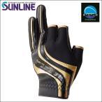 サンライン ネオプレーングローブ M ブラック/ゴールド 黒 金 3本切 SUG-412 ステータス フィッシング 手袋