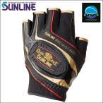 サンライン MAG マググローブ M ブラック/ゴールド 黒 金 5本切 SUG-504 ステータス フィッシング 手袋