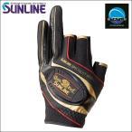 サンライン MAG マググローブ L ブラック/ゴールド 黒 金 3本切 SUG-514 ステータス フィッシング 手袋