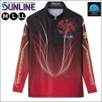 サンライン 驚愕フリーズシャツ(長袖) M L LL 虫除け加工 レッド 赤 ステータス フィッシング ウエア SUW-05501CW
