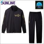 サンライン 裏起毛ジャージスーツ L ブラック 黒 ステータス フィッシング ウエア SUW-0922( 期間限定 特価 セール)