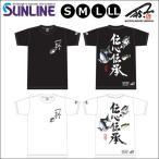 サンライン 伝心伝承 200回記念 Tシャツ S M L LL ブラック ホワイト ステータス フィッシング ウエア SUW-15017T(予約品2020年 春夏 最新 新作モデル 4月発売)