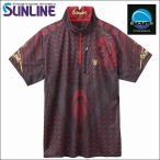 サンライン IS PRO DRYシャツ (虫よけ加工 半袖) M チャコールグレー SUW-5565CW ステータス フィッシングシャツ 磯釣り 鮎釣り ルアー (予約品 5月発売予定)